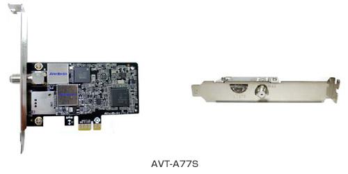 AVT-A77S