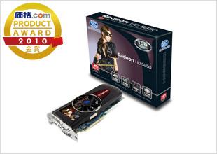 SAPPHIRE HD5850 1G GDDR5 PCI-E DUAL DVI-I/HDMI/DP Original