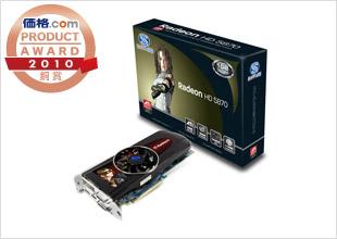 SAPPHIRE HD5870 1G GDDR5 PCI-E DUAL DVI-I/HDMI/DP Original