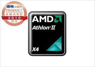AMD Athlon II X4 Quad-Core 640 BOX