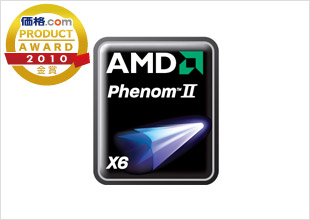 AMD Phenom II X6 1055T BOX [95W]