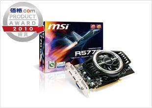 MSI R5770 Storm 1G