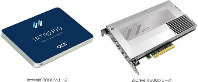 Intrepid 3000シリーズ、Z-Drive 4500シリーズ 製品画像