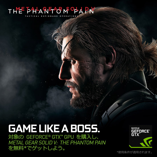 ZOTAC社、PC版「METAL GEAR SOLID V: THE PHANTOM PAIN」バンドルキャンペーンのお知らせ