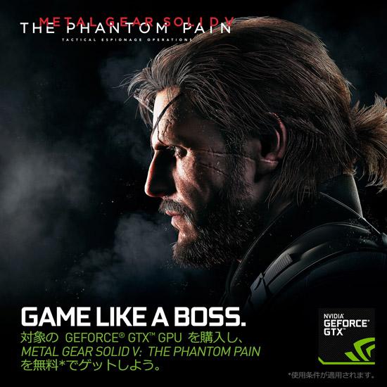 ZOTAC社、PC版「METAL GEAR SOLID V: THE PHANTOM PAIN」バンドルキャンペーンのお知らせ
