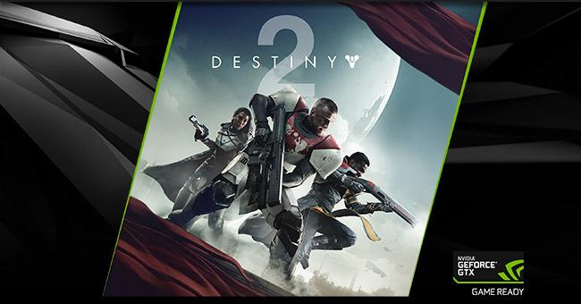 MSI社、PC版「Destiny 2」ゲームコードプレゼントキャンペーンのお知らせ