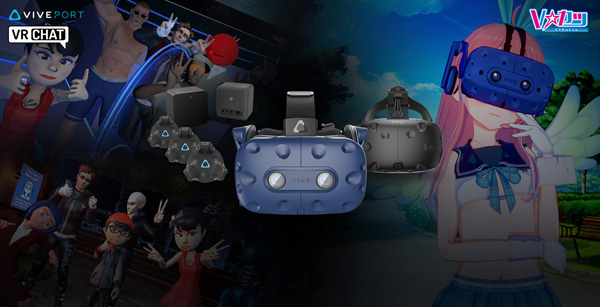 VIVE、「平成最後の年末特別版 VTuberデビュー★応援キャンペーン」開催のお知らせ
