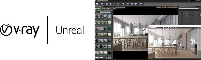 Chaos Group社製、V-Ray for Unrealのベータ版リリースのお知らせ
