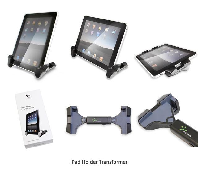 CIDEKO社製iPad用スタンド iPad Holder Transformer AD03