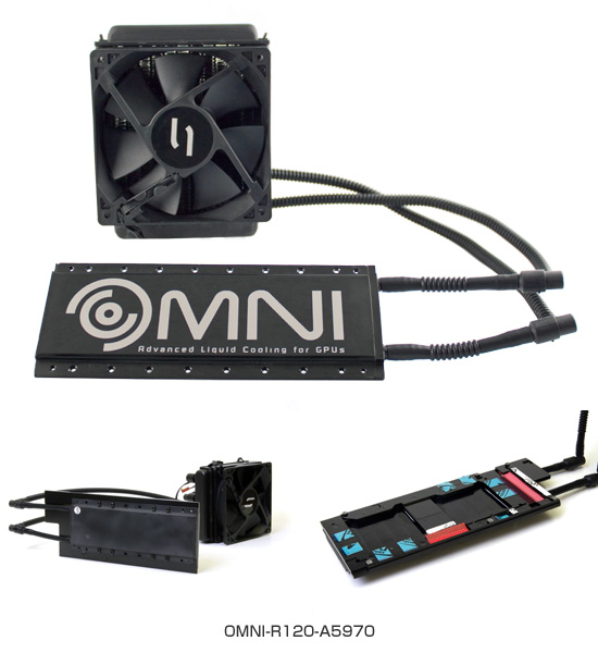 CoolIT Systems社製、RADEON HD5970用水冷VGAクーラー「OMNI-R120-A5970」