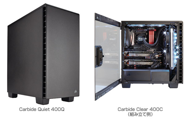 CORSAIR Carbide 400シリーズ 製品画像