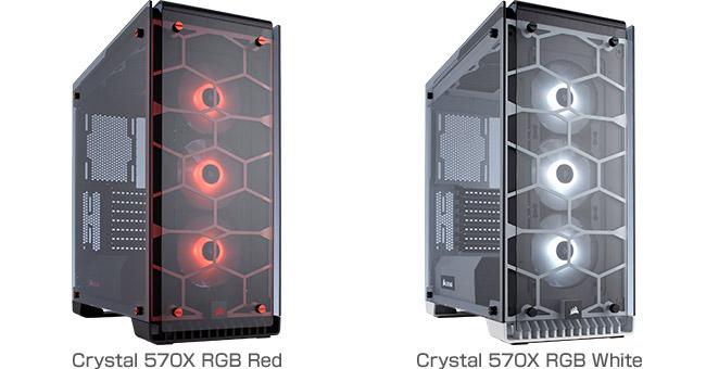 CORSAIR Crystal 570X RGBシリーズ 製品画像