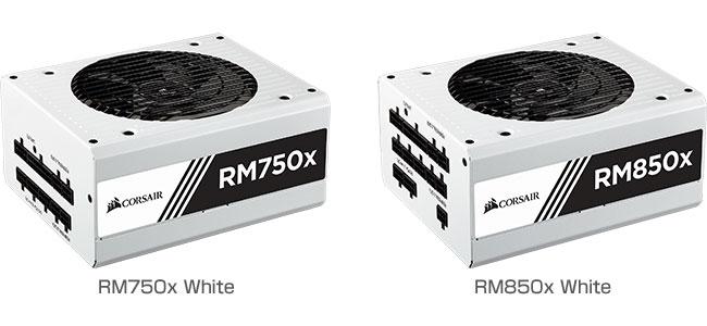 CORSAIR RMx Whiteシリーズ 製品画像