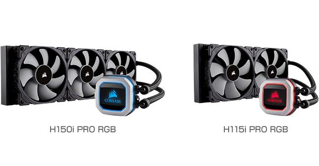 CORSAIR Hydro PRO RGBシリーズ 製品画像