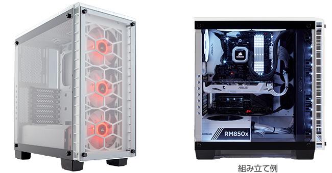 Crystal 460X RGB White 製品画像