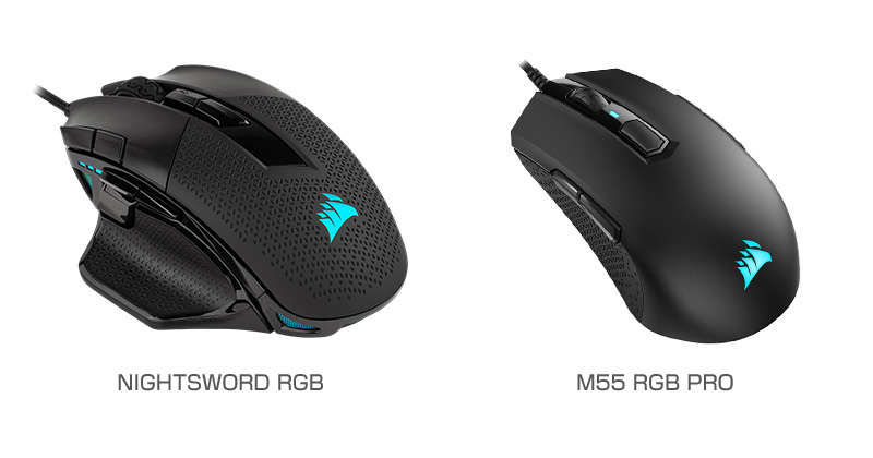 CORSAIR NIGHTSWORD RGB、M55 RGB PRO 製品画像