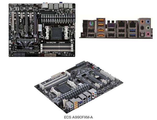 A990FXM-A製品画像