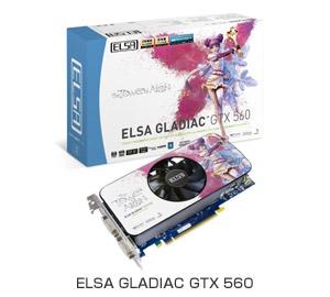 「ELSA GLADIAC GTX 560」