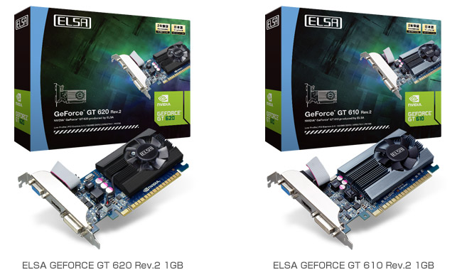 ELSA GEFORCE GT 620 Rev.2 1GB、ELSA GEFORCE GT 610 Rev.2 1GB 製品画像