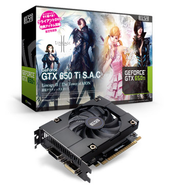 ELSA GeForce GTX 650 Ti 1GB S.A.C L2/AION 製品画像