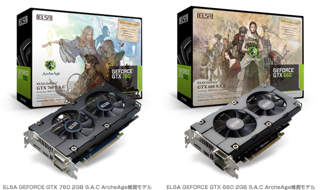 ELSA GEFORCE GTX 760 2GB S.A.C ArcheAge推奨モデル、ELSA GEFORCE GTX 660 2GB S.A.C ArcheAge推奨モデル 製品画像