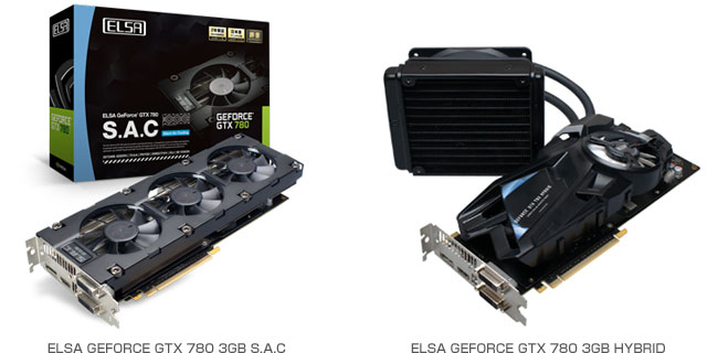 ELSA GEFORCE GTX 780 3GB S.A.C、ELSA GEFORCE GTX 780 3GB HYBRID 製品画像