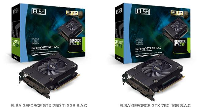 ELSA GEFORCE GTX 750 Ti 2GB S.A.C、ELSA GEFORCE GTX 750 1GB S.A.C 製品画像