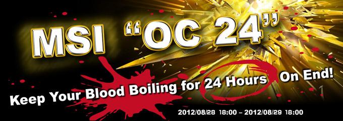MSI、24時間連続のオンラインイベント『OC 24』をMSI FAN CLUBで開催