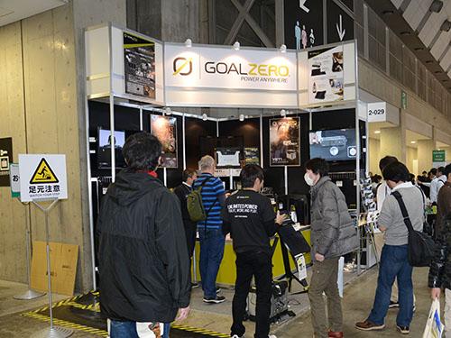 GOAL ZERO社のソーラーパネルやバッテリーなど展示しました。