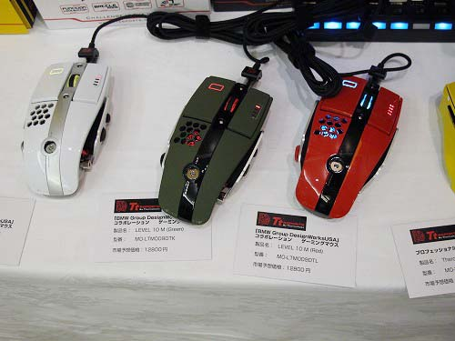 Tt eSPORTSブランドのゲーミングマウス「Level 10 M Mouseシリーズ」
