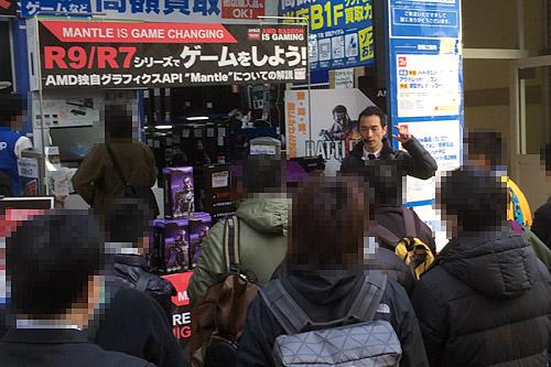 日本AMD 佐藤氏によるトークイベントを開催