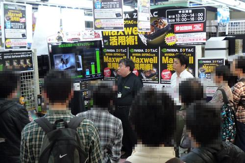 NVIDIA 高橋氏によるトークイベント