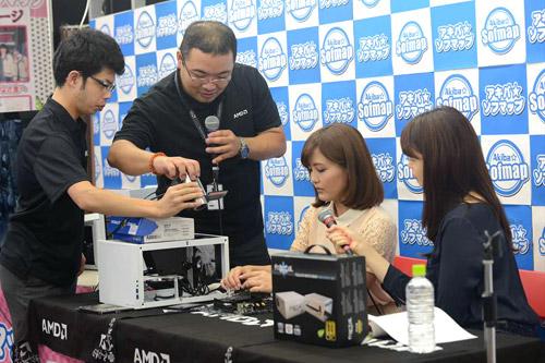 日本AMD 井戸川氏のサポート