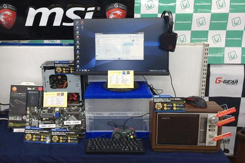 今回のイベントで使用した、MSI「癒し系ラジオ型パソコン」ブース
