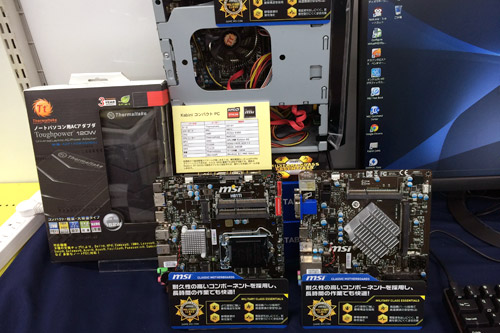 このほか、小型PC向けのMSIマザーボードなどを展示