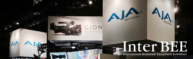 AJA Video Systems社、InterBEE 2015出展のお知らせ