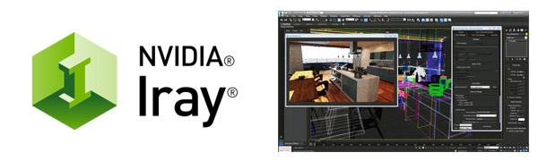 オートデスク株式会社主催の3ds Maxユーザーイベント「The day of 3ds Max」に参加いたします
