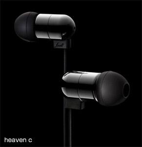 heaven c製品画像