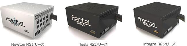 Integra R2、Tesla R2、Newton R3 製品画像