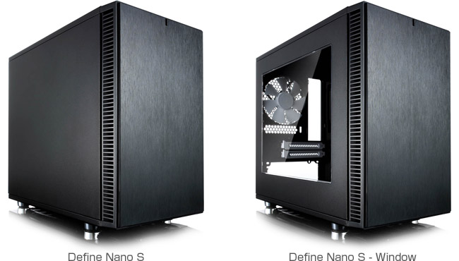 Fractal Design Define Nano Sシリーズ 製品画像