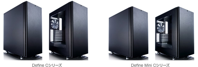 Fractal Design Define C、Define Mini Cシリーズ 製品画像