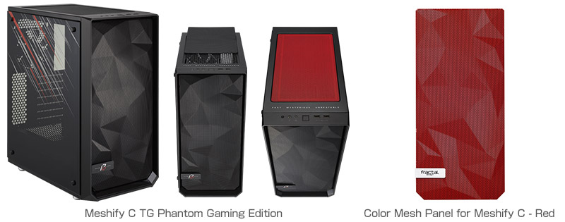 Fractal Design Meshify C TG Phantom Gaming Edition 製品画像