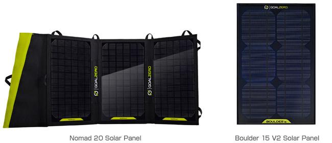 Nomad 20 Solar Panel、Boulder 15 V2 Solar Panel 製品画像
