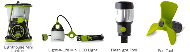 Goal Zero Lighthouse Mini Lantern、Light-A-Life Mini USB Light、Flashlight Tool、Fan Tool 製品画像