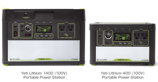 Goal Zero Yeti Lithium 1400 (100V) Portable Power Station、Yeti Lithium 400 (100V) Portable Power Station 製品画像