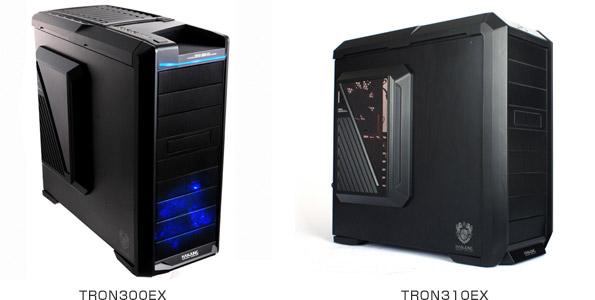 TRON300EX、TRON310EX 製品画像