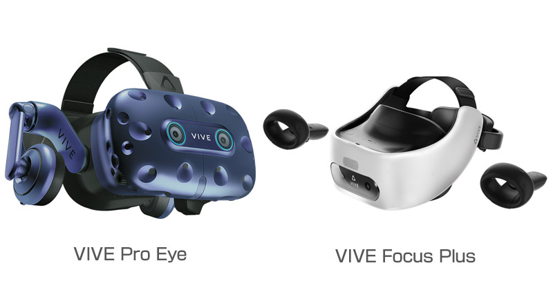 HTC VIVE Pro Eye、VIVE Focus Plus 製品画像
