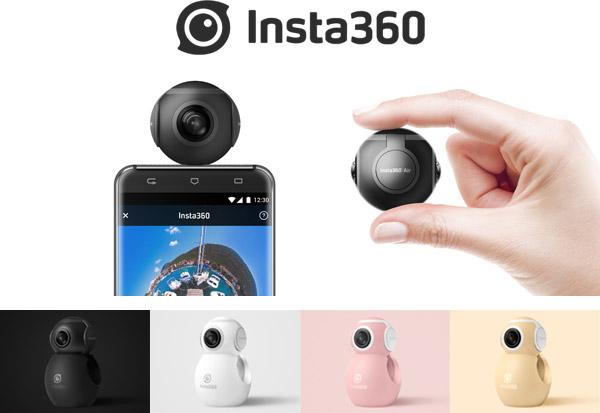 Insta360 Air 製品画像