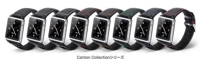 Carbon Collection 製品画像