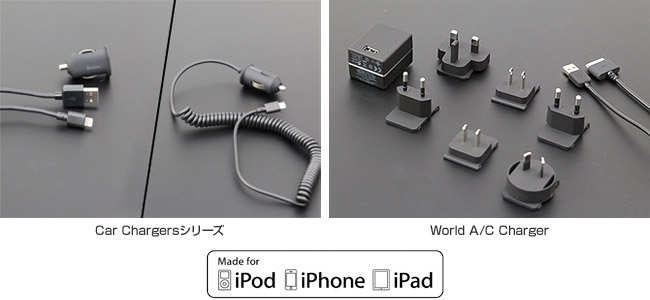 Car Chargersシリーズ、World A/C Charger 製品画像